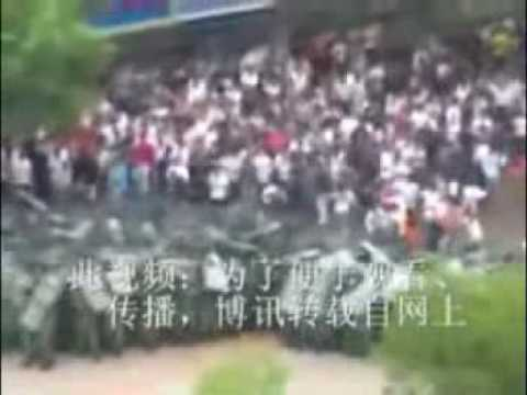 Uyghurs Attack Chinese police video band from china July 5 2009 Xinjiang ouighour ouigour