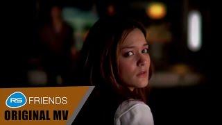 รักสามเศร้า : พริกไทย | Official MV