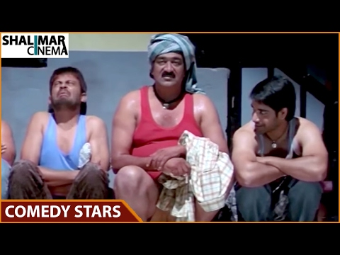 Comedy Stars || Telugu Comedy Scenes Back To Back || Episode 133 || Shalimarcinema