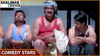 Comedy Stars || Telugu Comedy Scenes Back To Back || Episode 133 || Shalimarcinema
