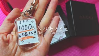 【Vlog】あなたがあなたであること、諦めないで。あなたがあなたである為に、生きて。【筆文字アート】