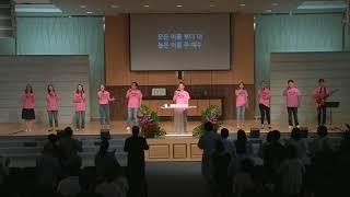 필그림 교회 3부 찬양. 08.20.2017
