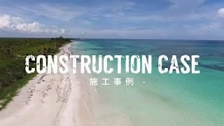 西海岸デザインリノベーション -beaux arts-  施工事例