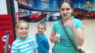 Семья Бровченко. КРУТОЙ ЧЕЛЛЕНДЖ!!! Выполни задания в Супер киде! Это БОМБА!!! (04.16г.)
