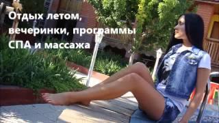 Дешевая гостиница Интурист СПА в Астрахани(Одно, двух, трехместные номера, удобства, автостоянка, экскурсионное бюро, СПА и массажный салон, баня, рыбал..., 2014-05-10T09:52:42.000Z)