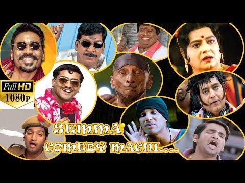 SEMMA COMEDY MACHI...   Latest Tamil Comedy   HD 1080   Latest Upload