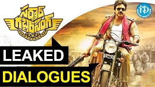 Sardar Gabbar Singh Leaked Dialogues - Pawan Kalyan || Kajal Aggarwal || DSP