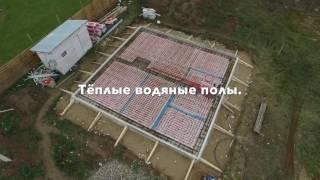 Посёлок Первый теплый водяной пол, съёмка с квадрокоптера.