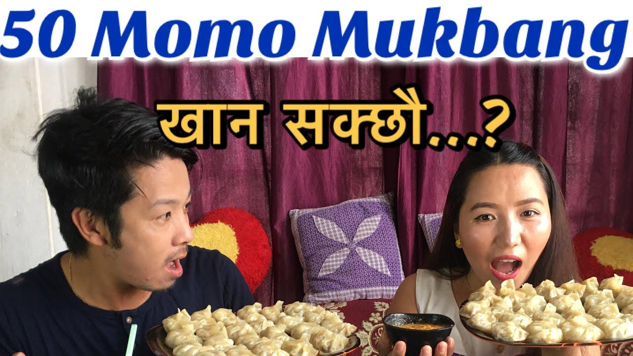 Download Momo Mukbang Nepali/ dumpling Mukbang