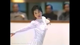 Junko Yaginuma / 八木沼純子 1995 All-Japan Figure Skating Champions...