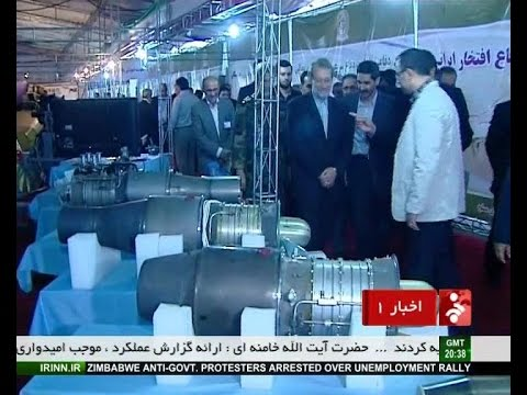 Iran Tehran military exhibition_August 27, 2014_نمايشگاه جنگ افزارهاي ايراني تهران