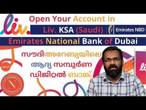 Open Account in Emirates National Bank Dubai | Liv KSA
