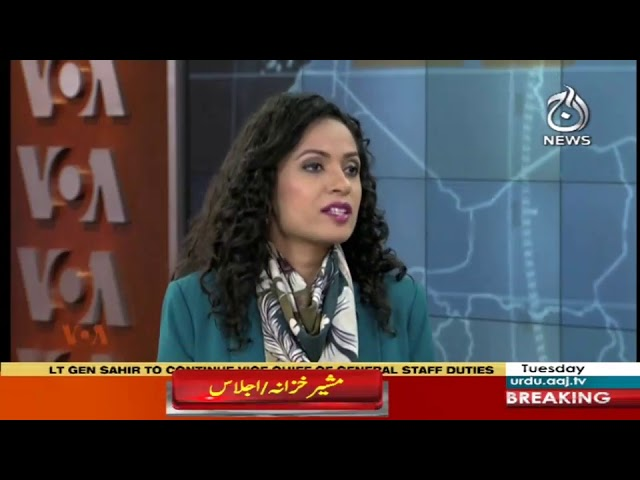 View 360 With Sara Zaman | 22 April 2019 | Aaj News
