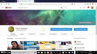 Как изменить название канала в youtube в 2018 г