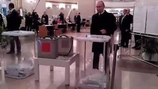 Владимир Путин проголосовал на выборах 18 сентября