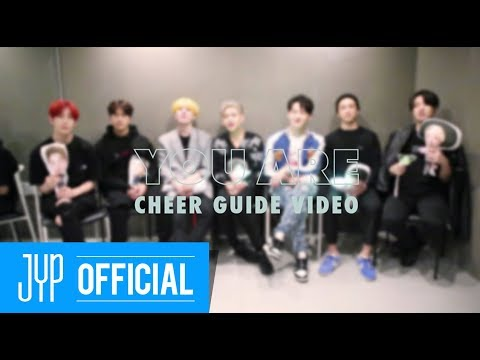 "GOT7 ""You Are"" Cheer Guide Video"