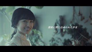 「不協和音」TypeA収録「原田葵」の個人PV予告編を公開! 欅坂46「不協...