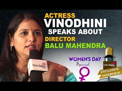 Actress Vinodhini Speaks about Director Balu Mahendra