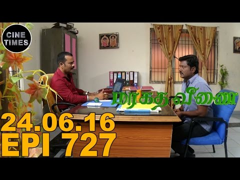 MARAGATHA VEENAI SUN TV EPISODE 727 24/06/2016