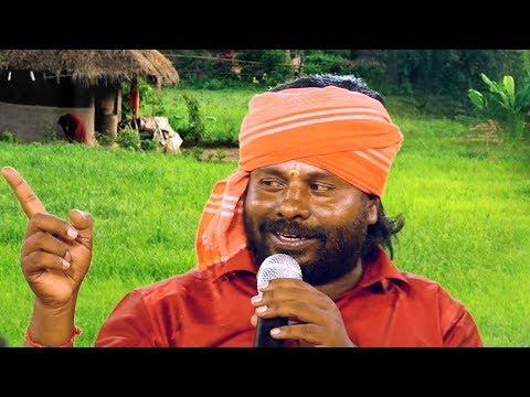 சாராயம் - செல்ல.தங்கையா - தேன்மொழி - மண்ணுக்கேத்த ராகம்