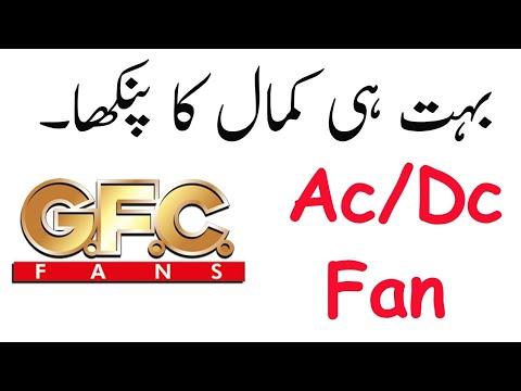 GFC Ac/Dc Fan Review In Urdu/Hindi