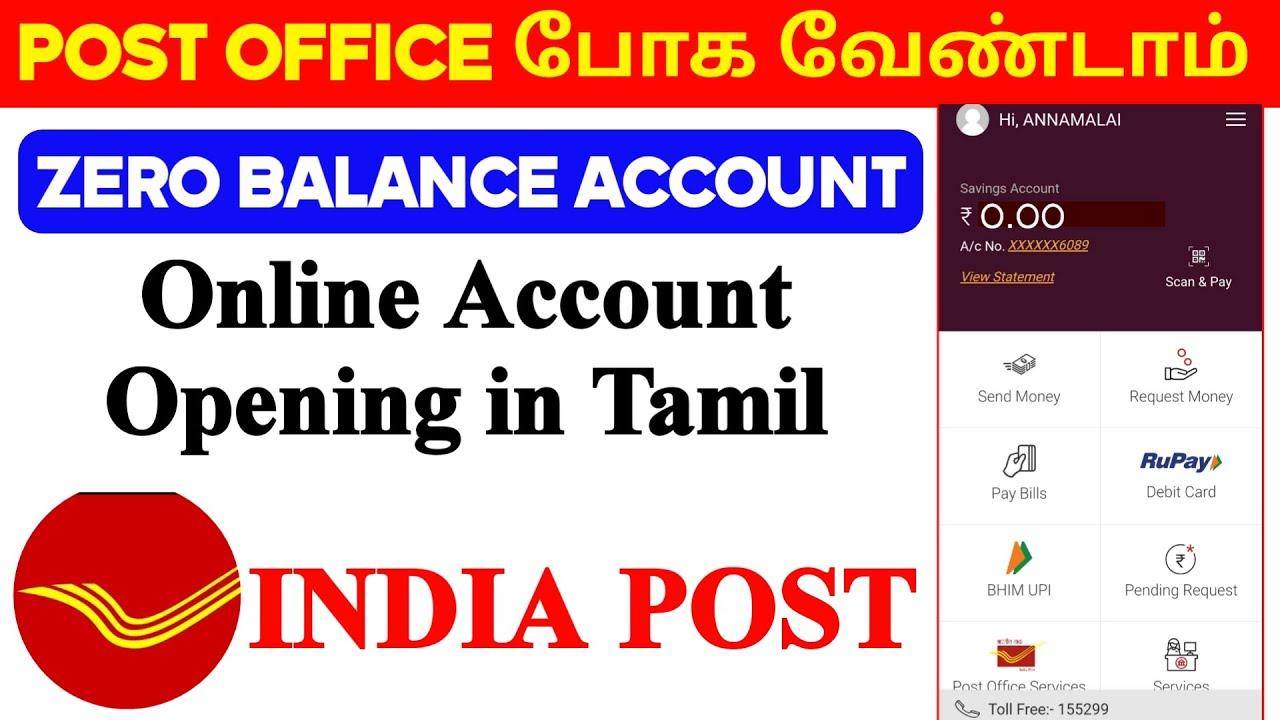 zero balance account south indian bank