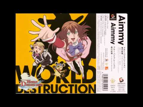 Kaze No Kioku ~To The End Of The World~ - World Destruction: Sekai Bokumetsu No Rokunin ED OST