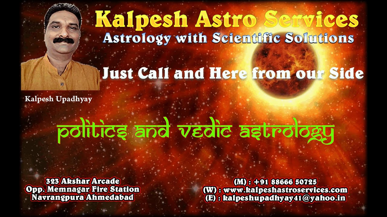 Matchmaking astrologers in pune