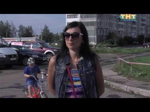 знакомство в городе солнечногорске