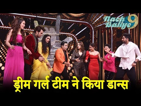 ayushmann-khurrana,-nushrat-bharucha-and-raveena-dance-on-nach-baliye-9-|-dream-girl-promotion