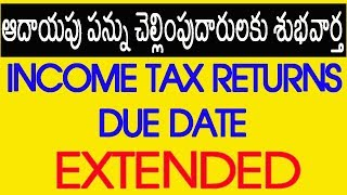 HOW TO FILE ITR4(INCOME TAX RETURN) LIVE DEMO FOR SMALL BUSINESSMAN