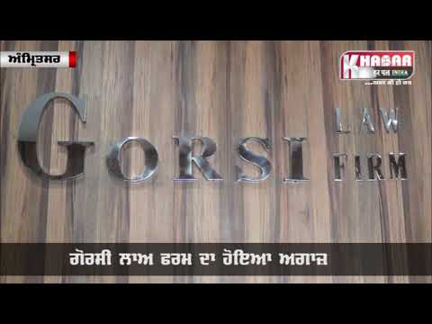 Best Law Firm Of Punjab Opened In Amritsar |Gorsi Law Firm | Advocate Sandeep Gorsi