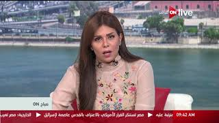 صباح ON - بيان وزارة التربية والتعليم حول توعية الطلاب بالقضية الفلسطينية