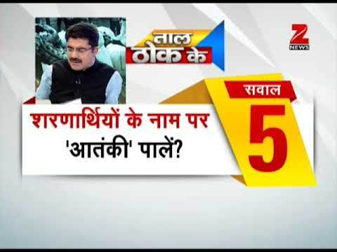 Taal Thok Ke : Should India harbor terrorists in name of Rohingya refugees?