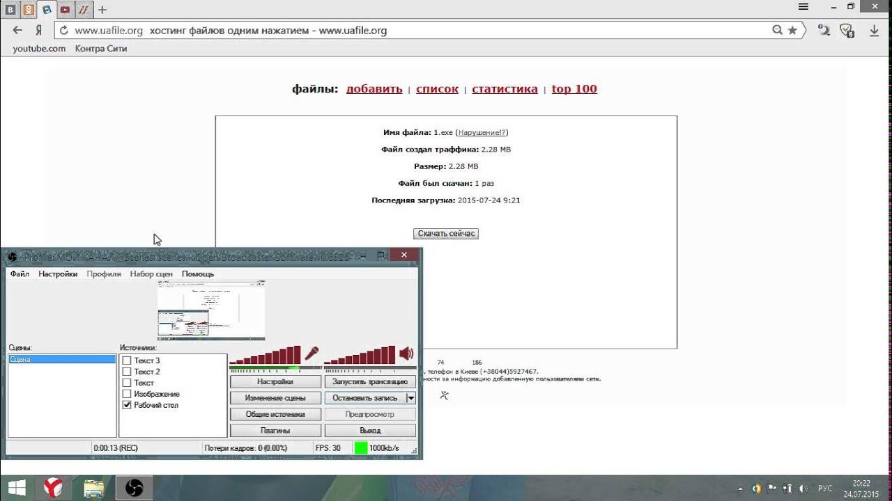 Хостинг файлов за рекламу хостингом от открытого контакта