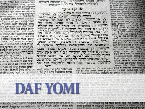 Is Daf Yomi The Way To Go? Interview With Machon Shilo's Rabbi David Bar-Hayim