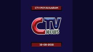 CTV News | Poyavaaram (പോയവാരം) 19 08 2018