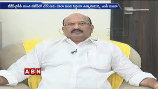 Discussion: AP CM YS Jagan Comments Over Opposition Parties Against On YCP Government | Part-1 | ABN