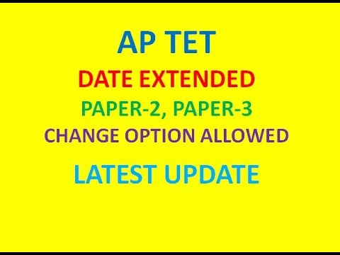 AP TET DATE EXTENDED, PAPER-2, PAPER-3 CHANGE OPTION ALLOWED; LAST DATE