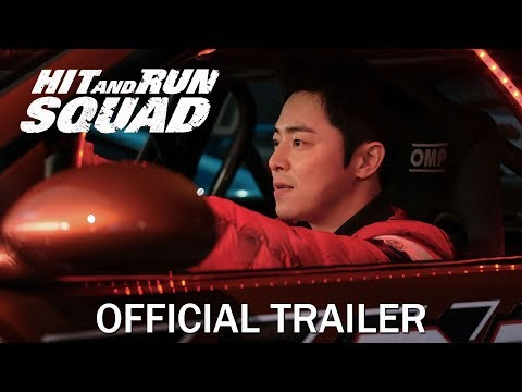 Hit-and-Run Squad - Trailer