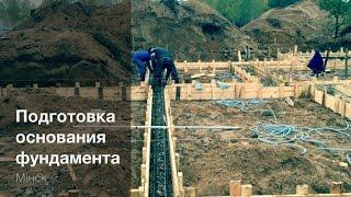 видео Строительство фундамента коттеджа