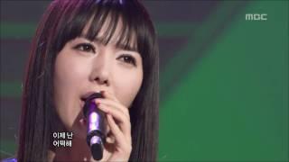 Gavy NJ - Welling up, 가비엔제이 - 울컥, Music Core 20090321