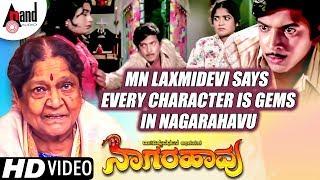 MN Laxmidevi Says Every Character is Gems in Nagarahavu  Dr.Vishnuvardhana   SR.Puttanna Kanagal