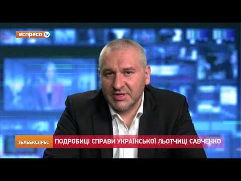 Фейгін розповів скільки років російський суд