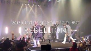 2015年12月8日 BRUE TOKYO FESTIVAL×ミニコレIKE-MENS COLLECTION 〜新...