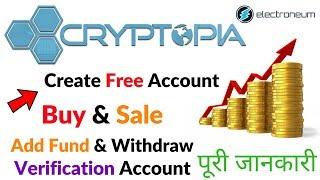 Cryptopia Créer Compte Vérifié ll Ajouter des Fonds ll Retirer Acheter Vente Offre une Information Complète de l'Hindi/Ourdou