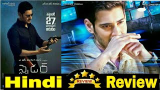 Spyder full movie Review in Hindi