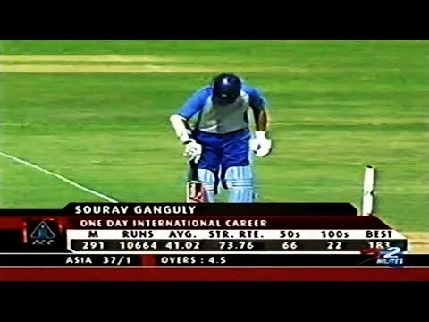 MUST WATCH SOURAV GANGULY BATTING FOR  ASIAN ELEVEN