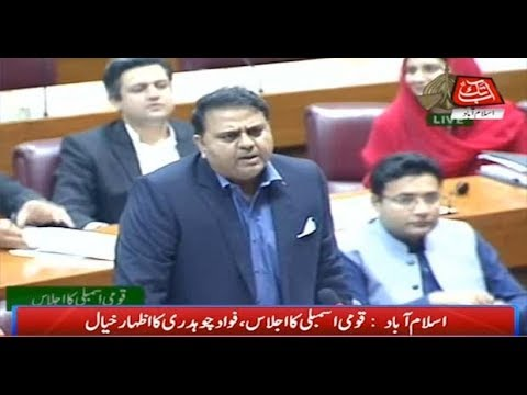 Info Minister Fawad Chaudhry Speech in NA Session