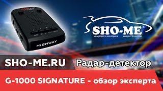 SHO-ME G-1000 Signature - Обзор независимого эксперта
